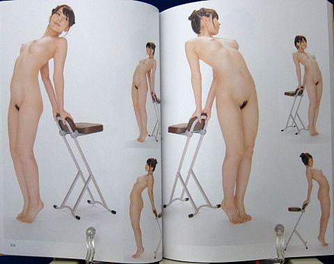 【画像あり】ヌードポーズ美術本の中身をご覧下さいwwwこれが普通の本屋に売ってるという事実wwwwwwwwwwwwwww・3枚目