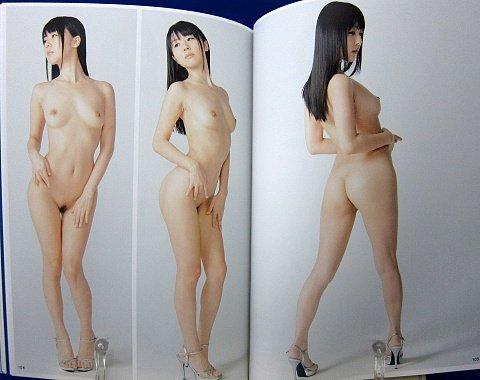 【画像あり】ヌードポーズ美術本の中身をご覧下さいwwwこれが普通の本屋に売ってるという事実wwwwwwwwwwwwwww・4枚目