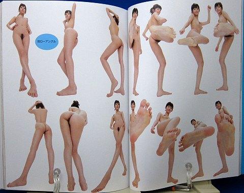 【画像あり】ヌードポーズ美術本の中身をご覧下さいwwwこれが普通の本屋に売ってるという事実wwwwwwwwwwwwwww・7枚目