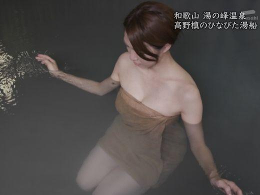 混浴番組では真面目路線の秘湯ロマン、ついに恵体グラドル秦瑞穂を投入wwwwwwwwwwwwwwwwwwwwwwwwww(写真あり)