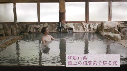 温泉番組では真面目路線の秘湯ロマン、ついに恵体グラドル秦瑞穂を投入wwwwwwwwwwwww(画像あり)・3枚目