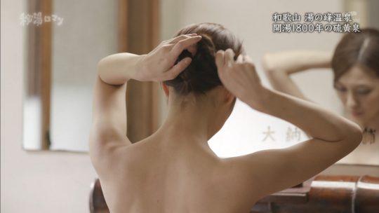 温泉番組では真面目路線の秘湯ロマン、ついに恵体グラドル秦瑞穂を投入wwwwwwwwwwwww(画像あり)・15枚目