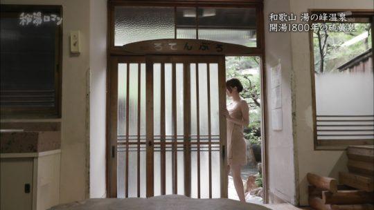 温泉番組では真面目路線の秘湯ロマン、ついに恵体グラドル秦瑞穂を投入wwwwwwwwwwwww(画像あり)・17枚目