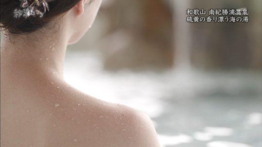 温泉番組では真面目路線の秘湯ロマン、ついに恵体グラドル秦瑞穂を投入wwwwwwwwwwwww(画像あり)・22枚目