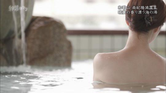 温泉番組では真面目路線の秘湯ロマン、ついに恵体グラドル秦瑞穂を投入wwwwwwwwwwwww(画像あり)・23枚目