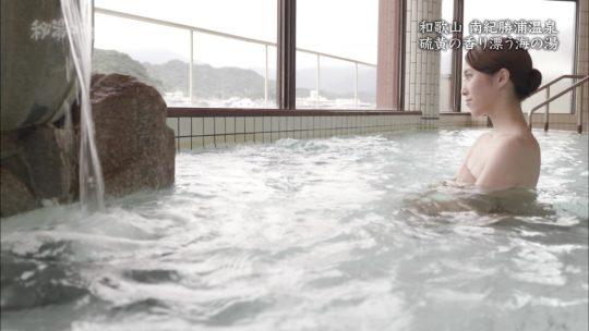 温泉番組では真面目路線の秘湯ロマン、ついに恵体グラドル秦瑞穂を投入wwwwwwwwwwwww(画像あり)・25枚目