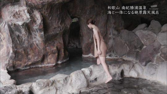 温泉番組では真面目路線の秘湯ロマン、ついに恵体グラドル秦瑞穂を投入wwwwwwwwwwwww(画像あり)・28枚目