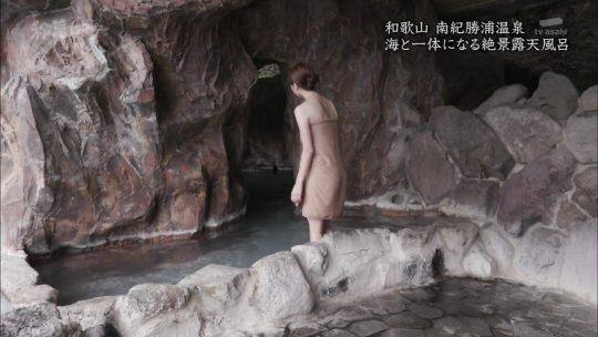 温泉番組では真面目路線の秘湯ロマン、ついに恵体グラドル秦瑞穂を投入wwwwwwwwwwwww(画像あり)・29枚目