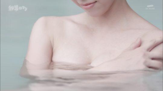 温泉番組では真面目路線の秘湯ロマン、ついに恵体グラドル秦瑞穂を投入wwwwwwwwwwwww(画像あり)・35枚目