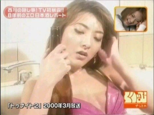 【GIFあり】流出した西川史子のハメ撮りクッソワロタwwwwwwwwwwwwwwwwwwwwwwwwwww・7枚目
