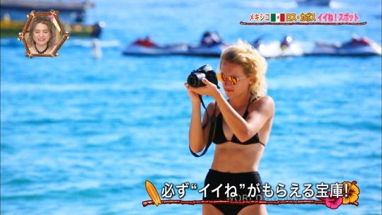 【朗報】世界さまぁ~リゾート メキシコ編の女の尻がさすがな件wwwwwwwwwwwwwwwwwwwwwww(画像あり)・4枚目