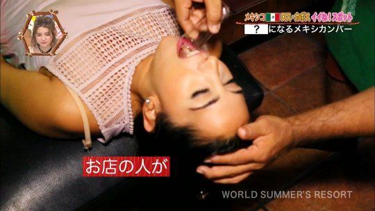 【朗報】世界さまぁ~リゾート メキシコ編の女の尻がさすがな件wwwwwwwwwwwwwwwwwwwwwww(画像あり)・16枚目