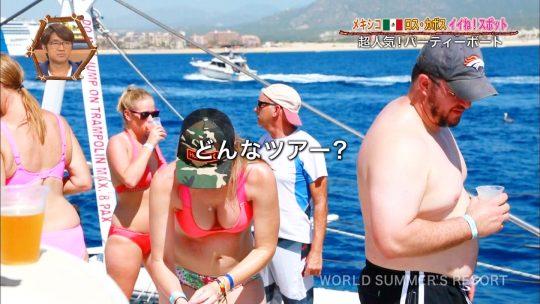 【朗報】世界さまぁ~リゾート メキシコ編の女の尻がさすがな件wwwwwwwwwwwwwwwwwwwwwww(画像あり)・19枚目