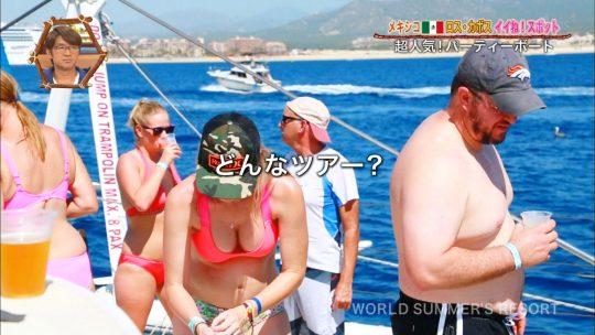 【朗報】世界さまぁ~リゾート メキシコ編の女の尻がさすがな件wwwwwwwwwwwwwwwwwwwwwww(画像あり)・20枚目