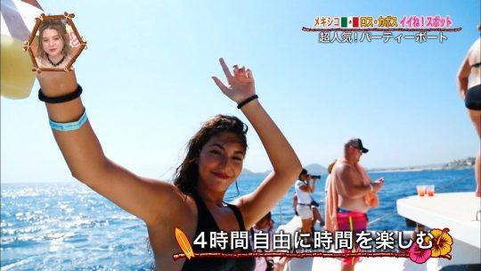 【朗報】世界さまぁ~リゾート メキシコ編の女の尻がさすがな件wwwwwwwwwwwwwwwwwwwwwww(画像あり)・22枚目
