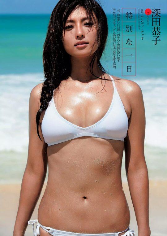 【悲報】深田恭子(34)尻丸出しでまだグラビアを撮り続けるwwww「需要どこにあんねん」「むしろエロくなってて草」(画像あり)・9枚目