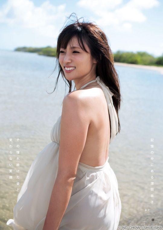 【悲報】深田恭子(34)尻丸出しでまだグラビアを撮り続けるwwww「需要どこにあんねん」「むしろエロくなってて草」(画像あり)・37枚目