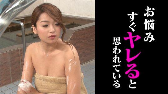 【画像あり】「橋本マナミのお背中流しましょうか?」そろそろアウトなラインに近づくwwwwwwwwwwwwwwwwww・6枚目
