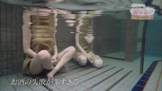 【画像あり】「橋本マナミのお背中流しましょうか?」そろそろアウトなラインに近づくwwwwwwwwwwwwwwwwww・17枚目