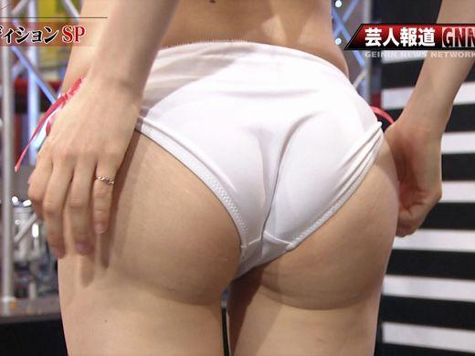 【前屈み不可避】TVでのお尻の露出の限界ポイントを探るスレwww肛門見えなければおkって事かwwwwwww(画像あり)