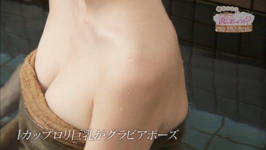 【朗報】橋本マナミのお背中流しましょうか?元仮面女子の天木じゅん降臨wwwwwwwwwwwwwwwwww(画像あり)・9枚目