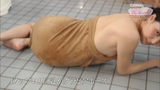 【朗報】橋本マナミのお背中流しましょうか?元仮面女子の天木じゅん降臨wwwwwwwwwwwwwwwwww(画像あり)・15枚目