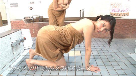 【朗報】橋本マナミのお背中流しましょうか?元仮面女子の天木じゅん降臨wwwwwwwwwwwwwwwwww(画像あり)・19枚目
