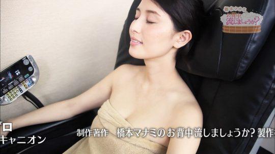 【朗報】橋本マナミのお背中流しましょうか?元仮面女子の天木じゅん降臨wwwwwwwwwwwwwwwwww(画像あり)・49枚目