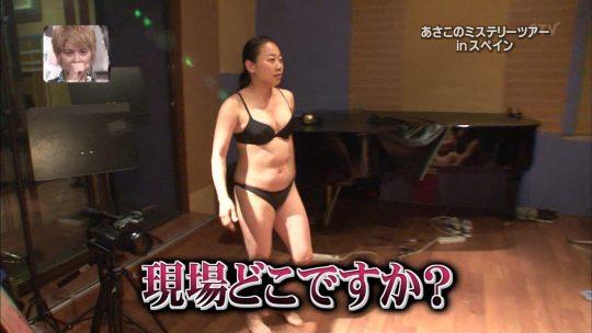 【衝撃画像】女芸人ゆりやんレトリィバァの水着姿が衝撃過ぎワロタwwwwwww即ハボやろこんなんwwwwwwwwwww・5枚目