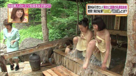【衝撃画像】女芸人ゆりやんレトリィバァの水着姿が衝撃過ぎワロタwwwwwww即ハボやろこんなんwwwwwwwwwww・15枚目