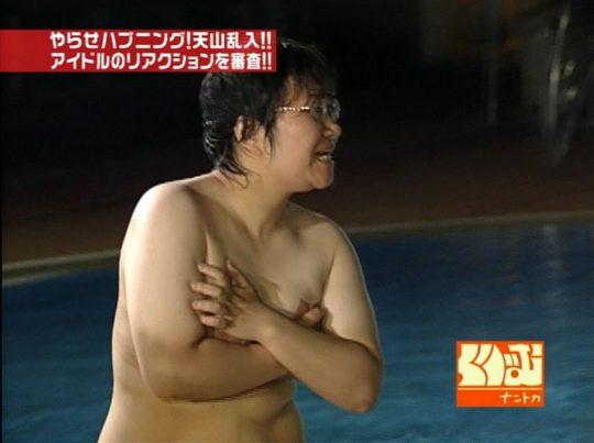 【衝撃画像】女芸人ゆりやんレトリィバァの水着姿が衝撃過ぎワロタwwwwwww即ハボやろこんなんwwwwwwwwwww・19枚目