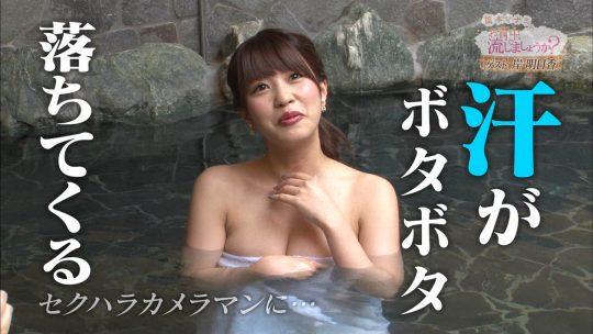 【画像多数】レジェンドエロ番組橋本マナミのお背中流しましょうか、総集編が相変わらずのおっぱい&尻祭りで草。・11枚目