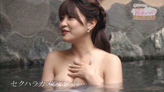 【画像多数】レジェンドエロ番組橋本マナミのお背中流しましょうか、総集編が相変わらずのおっぱい&尻祭りで草。・12枚目