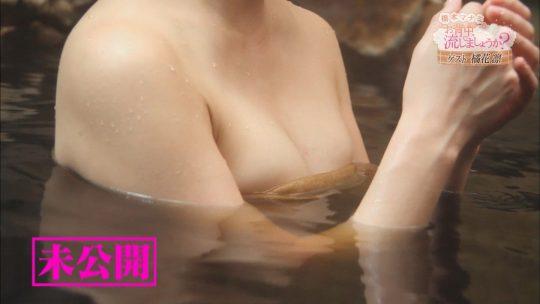 【画像多数】レジェンドエロ番組橋本マナミのお背中流しましょうか、総集編が相変わらずのおっぱい&尻祭りで草。・32枚目