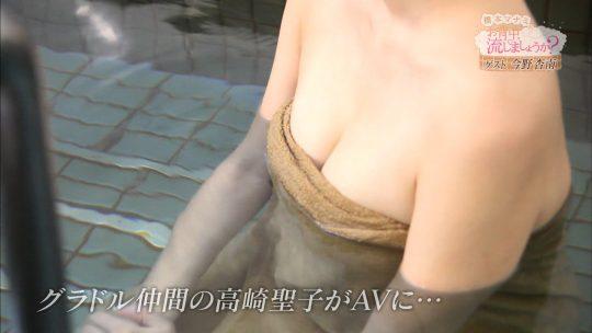【画像多数】レジェンドエロ番組橋本マナミのお背中流しましょうか、総集編が相変わらずのおっぱい&尻祭りで草。・42枚目