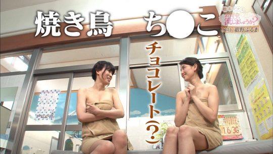 【画像多数】レジェンドエロ番組橋本マナミのお背中流しましょうか、総集編が相変わらずのおっぱい&尻祭りで草。・49枚目