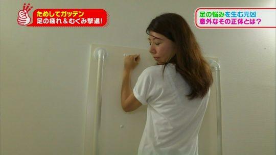 【TVエロキャプ】白ブラウスの女が居たらとりあえずブラジャー狙っていくカメラマンのプロ根性、すこwwwwwww【エロ画像30枚】・10枚目