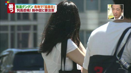 【TVエロキャプ】白ブラウスの女が居たらとりあえずブラジャー狙っていくカメラマンのプロ根性、すこwwwwwww【エロ画像30枚】・21枚目