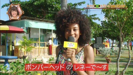 【画像あり】世界さまぁ~リゾート、今週のジャマイカ美女いきなりのブリッジがモロハミ乳してて放送事故寸前wwwwwwwwww・1枚目