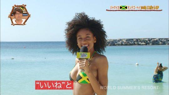 【画像あり】世界さまぁ~リゾート、今週のジャマイカ美女いきなりのブリッジがモロハミ乳してて放送事故寸前wwwwwwwwww・2枚目