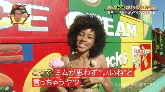 【画像あり】世界さまぁ~リゾート、今週のジャマイカ美女いきなりのブリッジがモロハミ乳してて放送事故寸前wwwwwwwwww・8枚目