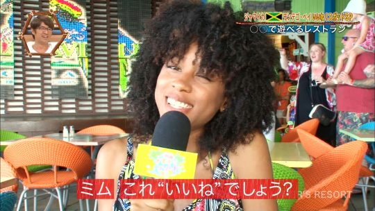 【画像あり】世界さまぁ~リゾート、今週のジャマイカ美女いきなりのブリッジがモロハミ乳してて放送事故寸前wwwwwwwwww・17枚目
