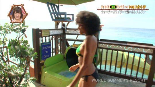 【画像あり】世界さまぁ~リゾート、今週のジャマイカ美女いきなりのブリッジがモロハミ乳してて放送事故寸前wwwwwwwwww・20枚目