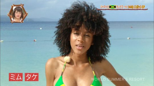 【画像あり】世界さまぁ~リゾート、今週のジャマイカ美女いきなりのブリッジがモロハミ乳してて放送事故寸前wwwwwwwwww・29枚目