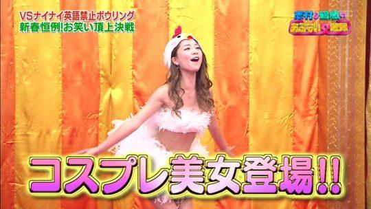 【悲報】正月エロ番組でAV女優に顔舐めされてる巨匠、志村の顔ワロタwwwwwwwwwwwwwwww(画像多数)・1枚目