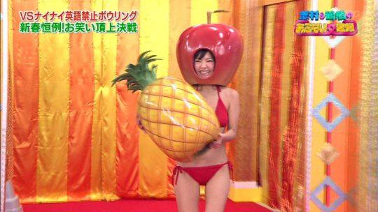 【悲報】正月エロ番組でAV女優に顔舐めされてる巨匠、志村の顔ワロタwwwwwwwwwwwwwwww(画像多数)・6枚目