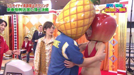 【悲報】正月エロ番組でAV女優に顔舐めされてる巨匠、志村の顔ワロタwwwwwwwwwwwwwwww(画像多数)・9枚目