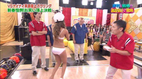 【悲報】正月エロ番組でAV女優に顔舐めされてる巨匠、志村の顔ワロタwwwwwwwwwwwwwwww(画像多数)・13枚目
