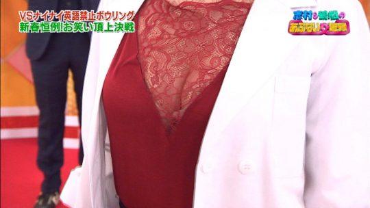 【悲報】正月エロ番組でAV女優に顔舐めされてる巨匠、志村の顔ワロタwwwwwwwwwwwwwwww(画像多数)・16枚目