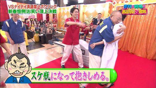 【悲報】正月エロ番組でAV女優に顔舐めされてる巨匠、志村の顔ワロタwwwwwwwwwwwwwwww(画像多数)・19枚目